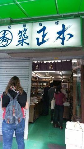 正本 包丁 点心ちゅん料理教室ブログ