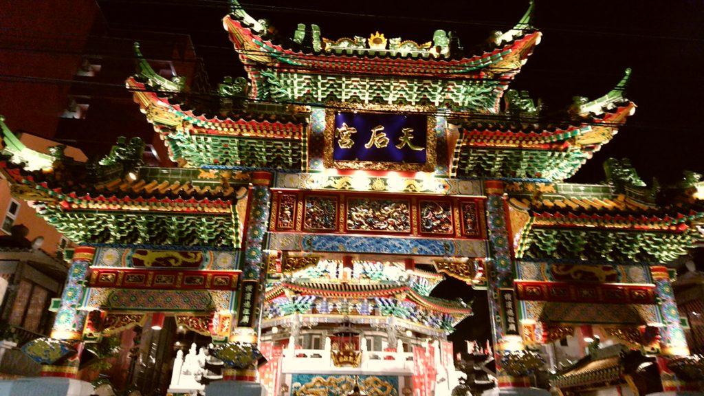 横浜中華街 媽祖廟 ライトアップ 点心ちゅん